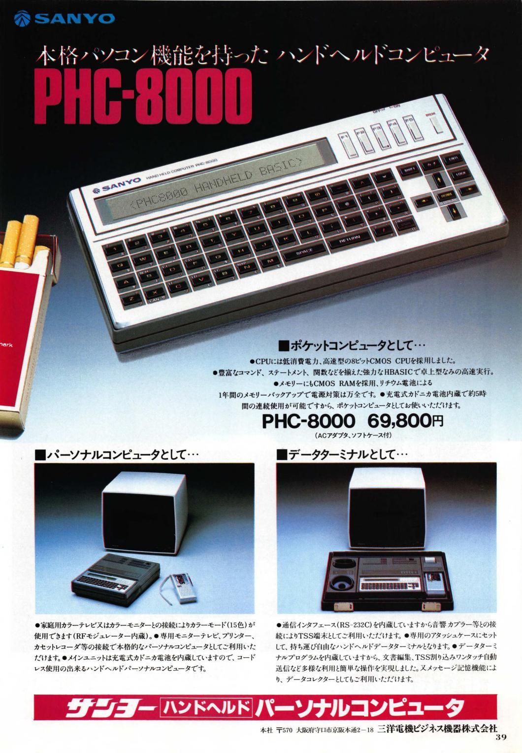 SANYO PHC-8000