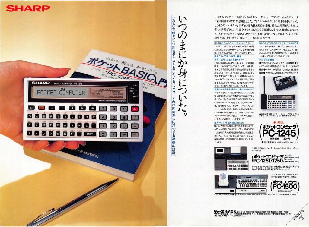 Sharp PC-1245