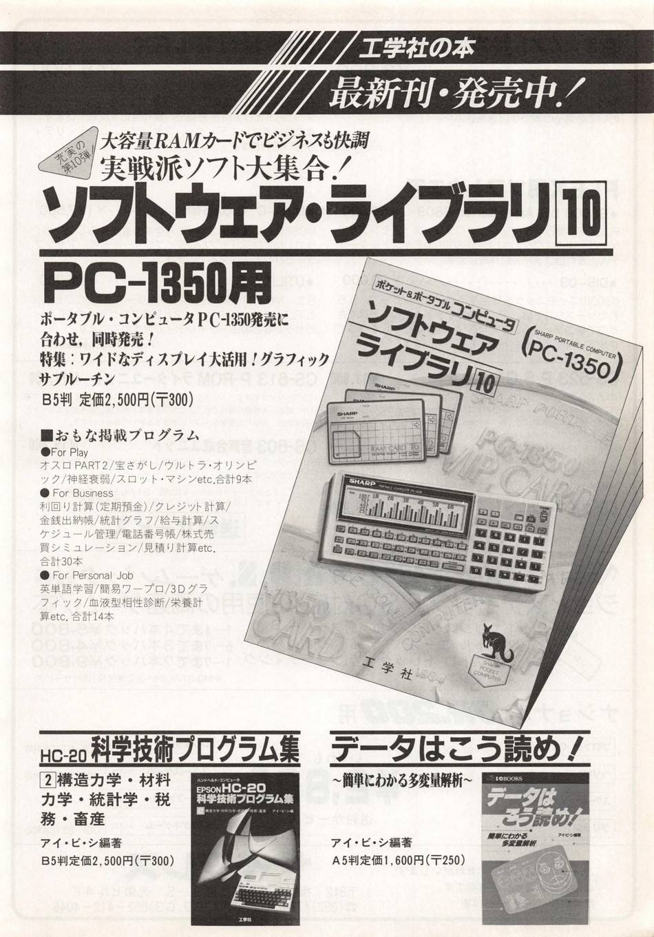 Sharp PC-1350